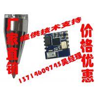 思卡乐SBM14580S蓝牙模块供应,超低待机功率小于2.7uA