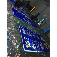 庆阳施工安全标志牌制作厂加工生产道路反光标牌标志杆