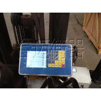 长沙市柴油叉车加装电子秤|小型柴油叉车加装电子秤厂家