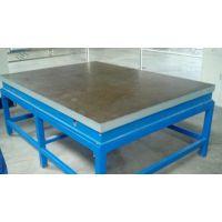 佛山铸铁平台 广州焊接平台 检测平板