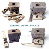 五金模具冷冲压模具五金模具,自动冲压模具,连续冲压模具