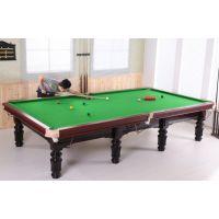 美式落袋台球斯诺克台球桌、安徽英式台球桌、美式台球桌!订购热线15152391144