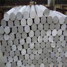 热销优质5083铝合金棒 5083易车削铝棒 5083进口铝合金棒材