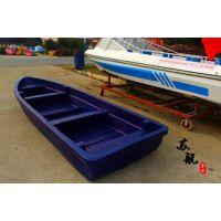 4米塑料手划船 玻璃钢钓鱼船 户外玻璃钢船 河面垂钓捕鱼小船
