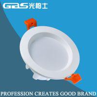 光柏士厂家批发高品质LED天花筒灯LED射灯COB轨道灯尺寸