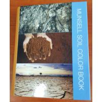防水土壤比色卡(美国进口)型号:JY-XDB0-FS