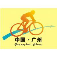 2017第七届广州国际自行车电动车展览会
