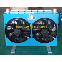剑邑液压ACE10-M2-04-24V高效型液压风冷却器风冷式油冷却器液压散热器