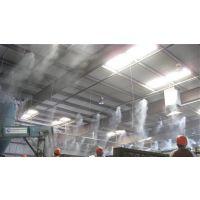 深圳东佳强厂房车间喷雾降温设备专业设计安装工程