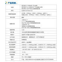 YINUO-LINK深圳伊诺16口24V非标供电POE交换机摄像头无线AP专用