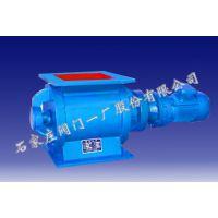 供应石家庄阀门一厂环球牌电动回转卸灰阀(FL948W-2.5 DN100-DN600)