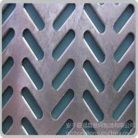 供应厂家直销不锈钢板冲孔网|八字孔冲孔网