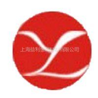上海益励金属材料有限公司