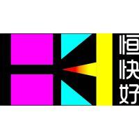 浦江县德玺工艺品有限公司