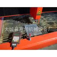 GC-1540工业等离子切割机价格 不锈钢薄板切割机价格