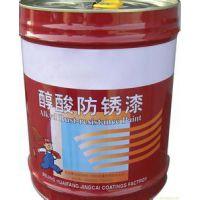 大量供应14kg铁红醇酸防锈漆75元