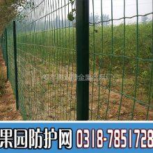 果园围栏网 果园专用围栏 2015***畅销的围栏产品