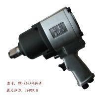 横信牌 HX-6201 3/4寸风扳手 气动扳手 气动工具