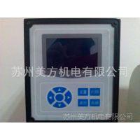 上海联尔 HVS-1000Z型大(小)屏幕自动转塔数显显微硬度计 现货特价中