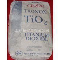 供应澳洲原装金红石型钛白粉CR828