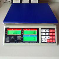 供应江苏英展ALH-C 30kg电子称、上海规矩电子点数秤维修、苏州台秤