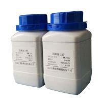 供应北京现货732阳离子交换树脂特价优惠