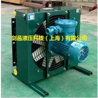 剑邑液压ELF-5-A3防爆式液压风冷却器、煤矿防爆型液压油风冷式散热器