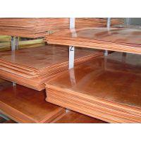 供应洛铜进口C1220高性能紫铜板 ***全规格批发商