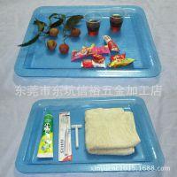 信裕订 制塑料盘 茶水盘 长方形祥云图案蓝色透明水果盘
