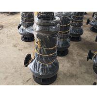北工泵业直销50WQ10-10-0.75潜污泵,潜水排污泵