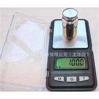 供应精准电子秤KL-138便携口袋珠宝秤 茶叶秤 药材秤 小型电子秤