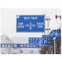 菏泽公路交通标志牌13573105335-菏泽安全标志牌施工