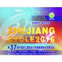 2016第37届中国浙江国际自行车新能源电动车展览会