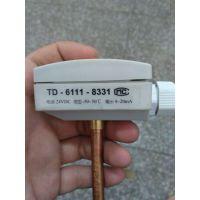 温度传感器价格 TD-6111-8331