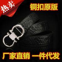 代理新款纯铜扣男士原版皮头层牛皮腰带专柜品质p118