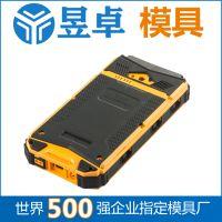三防手机外壳保护套塑胶模具制作 东莞昱卓一条龙服务