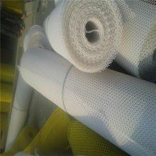 水产养殖塑料网 塑料平网厂家直销 不锈钢养殖网