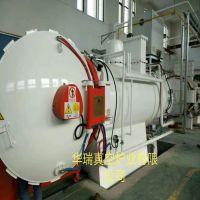 非标定制油淬真空炉 双室油淬炉 卧式真空热处理设备华瑞