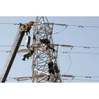 霸州市顺泽电力设备有限公司