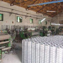 墙壁抹灰网价格 铁丝网设备 西安电焊网