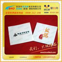供应高频RFID电子标签 不干胶电子标签批发
