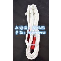 1吨1M白色吊装带 3吨8米吊装带价格