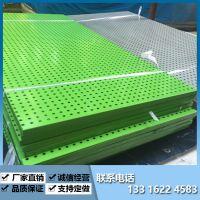 大量批发销售镀锌板、不锈钢板、铝板等板材冲孔板冲孔网,量大优惠