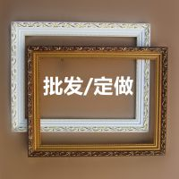 定制批发实木相框 油画框 欧美式相框 木制画框 A3/12/16寸婚纱框