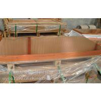 供应 各种规格紫铜板 t2电解紫铜板表面无沙孔