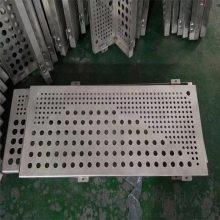 广东德普龙聚酯油漆喷涂铝单板定制厂家销售