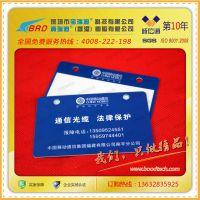 中国电信线缆通信吊牌卡,PVC光缆挂牌卡厂家直销,不退色,保存时间长