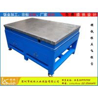 湖北重型模具装配桌,厂家直销模具平台,电木板钢板重型桌生产,模具组装工作台