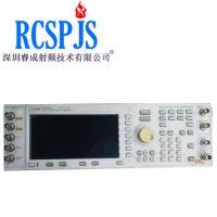 元器件测试 安捷伦E4437B 4G数字信号发生器 低价射频信号源试验