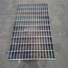 格栅板多少钱 玻璃钢格栅板 电缆沟盖板